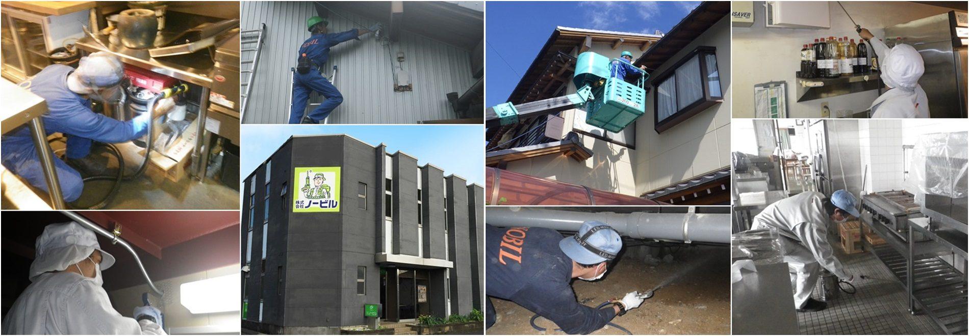 お客様へ健康と快適な生活・職場環境に合った多様なサービスを提供しております。